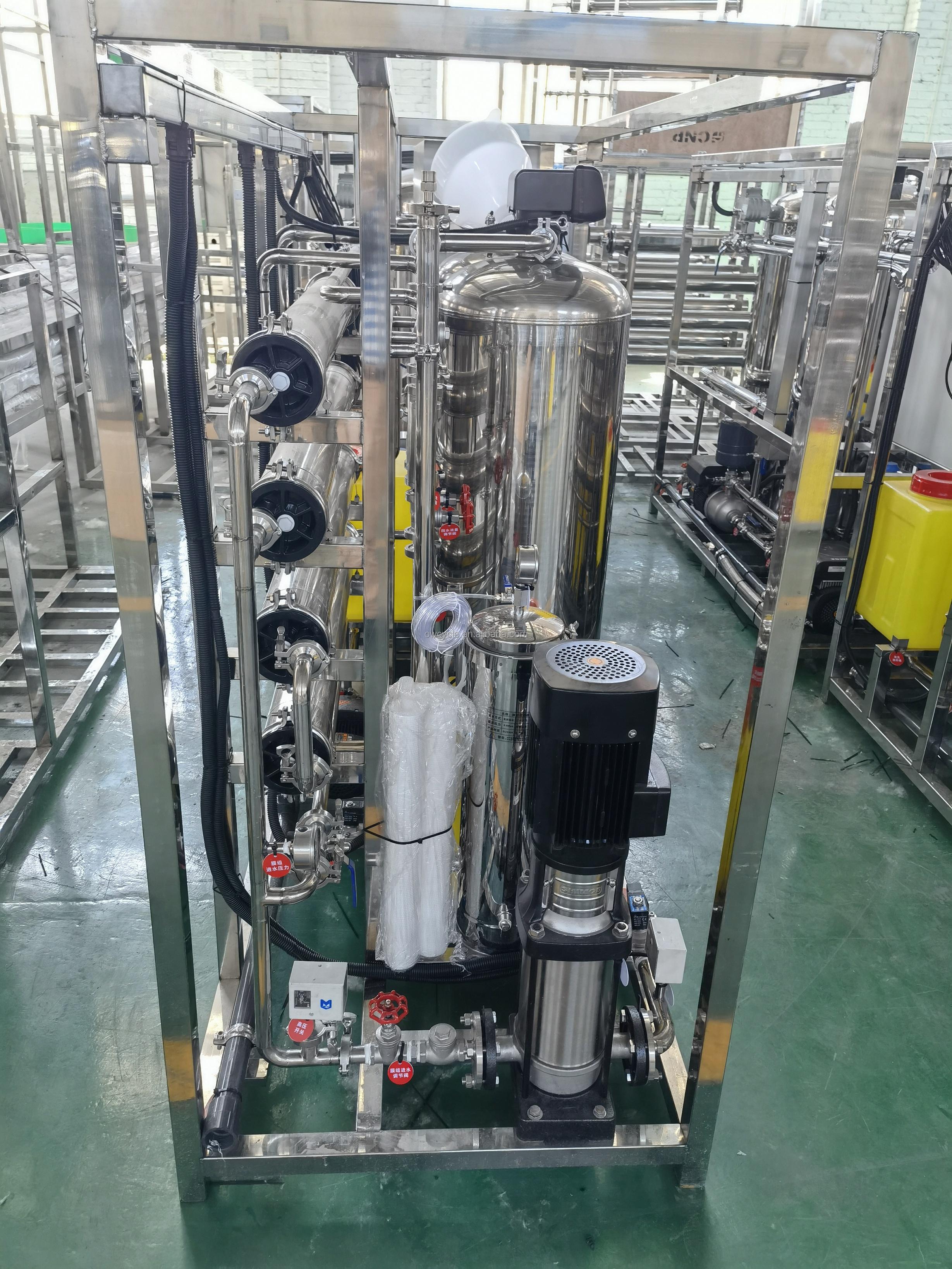 Коммерческая система очистки воды, промышленная ультрафильтрация UF RO, система обратного осмоса для очистки воды, умная интегрированная система