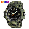 army green camouflage-opp bag package