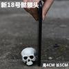New Skull No. 18