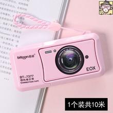 Креативная Корректирующая лента TOYOU для камеры, 10 м, милая и забавная портативная мини-многофункциональная канцелярская лента, корейские шк...(Китай)