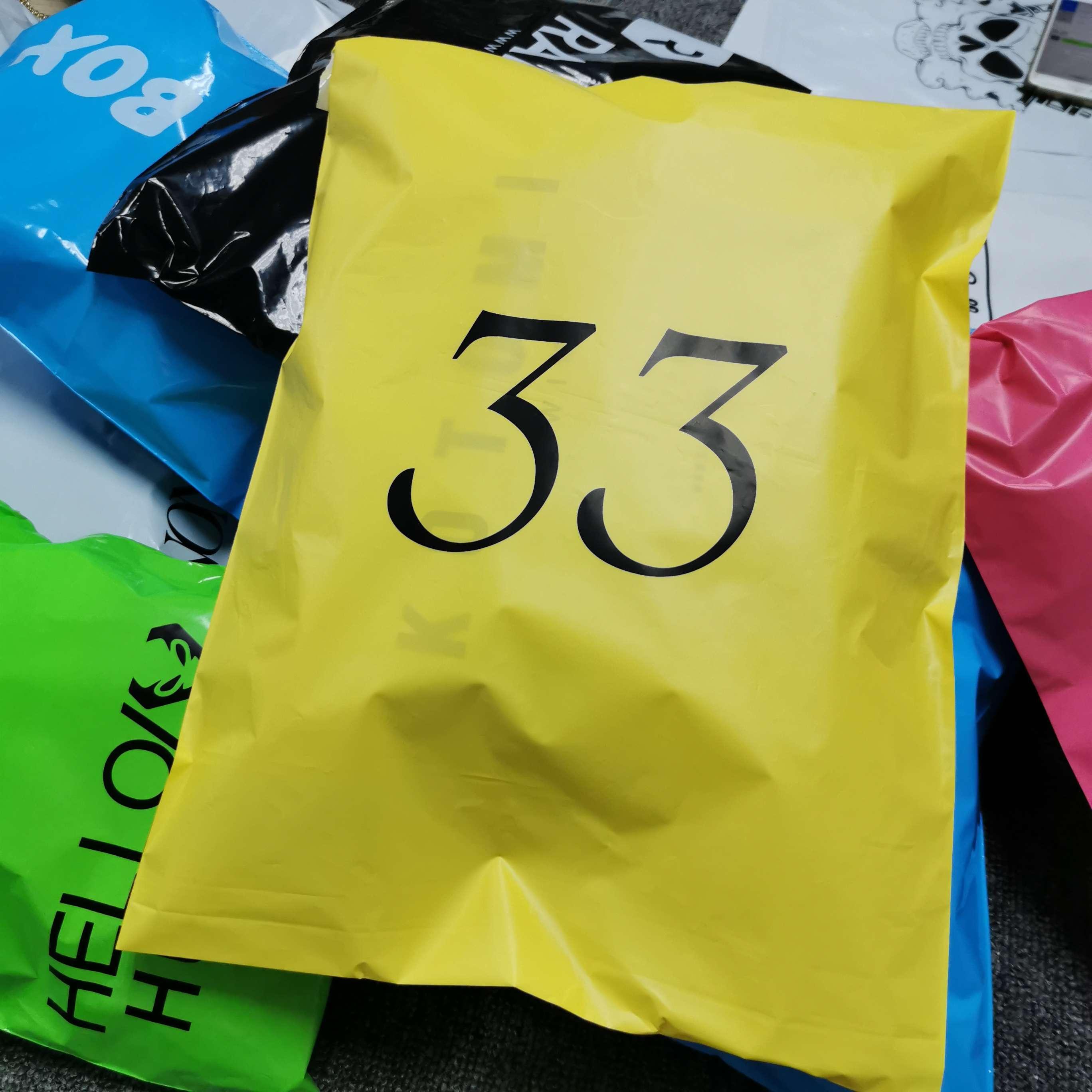 High quality  NO MOQ Custom compostable mailing bags  self adhesive personal simple design no logo print poly mailer