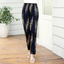 2020 22 летние цветные повседневные узкие XL-5XL размера плюс с высокой эластичной талией женские брюки среднего возраста(Китай)