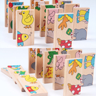 Domino Toy High Quality 14 Pieces Solitaire Domino Wooden Educational Play Toy