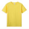 Zitrone gelb
