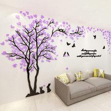 3D Наклейка на стену любовь дерево с птицей кролик, наклейки для стены гостиной украшения акриловые настенные наклейки ТВ фон обои(Китай)