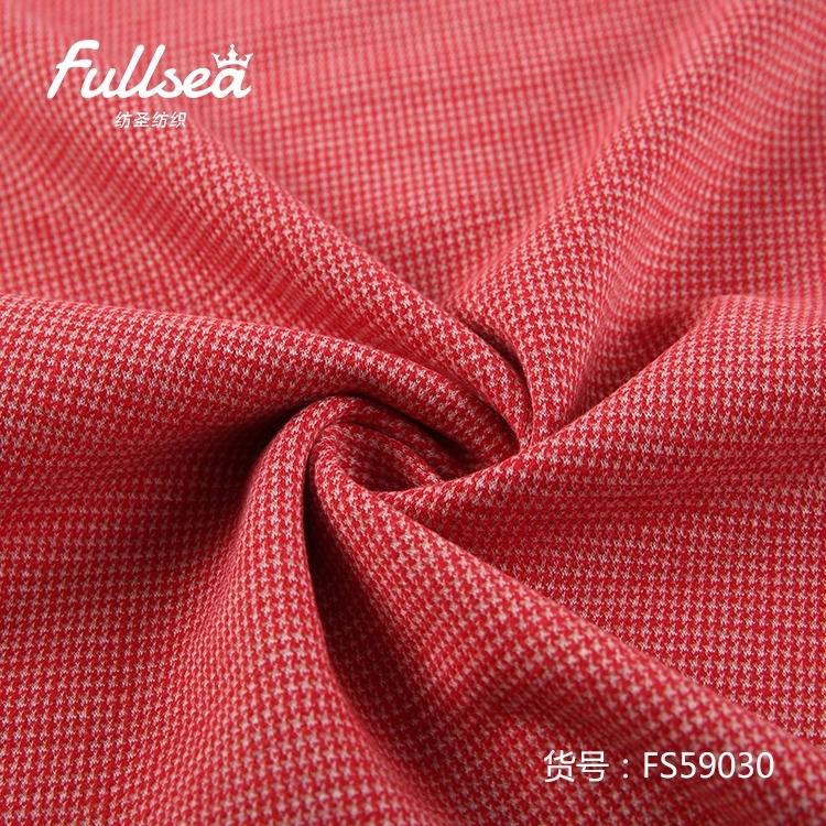 Экологически безопасное переработанное волокно Топ окрашивание Вязание dobby полиэстер спандекс шерстяная ткань