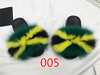 हरे और पीले और काले