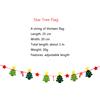 Star tree flag