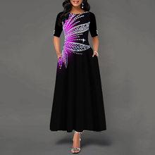 ТРАПЕЦИЕВИДНОЕ Вечерние Платье макси с принтом, женские ретро платья с коротким рукавом 2020, горячая распродажа, африканская мода, винтажное...(China)