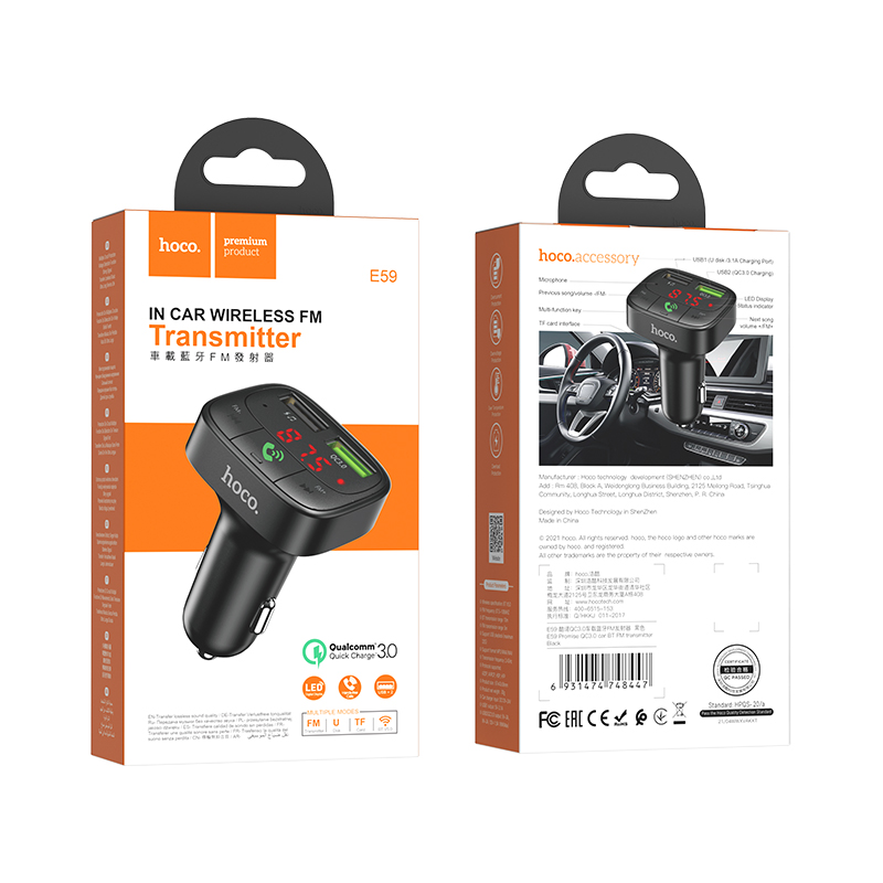HOCO E59 Dual USB Car Charger Bluetooth FM Transmitter 8