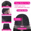 T shape lace wig