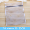 White-Thick mesh 40x50cm