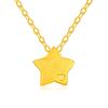 GP0002554 (only pendant)