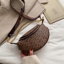 Роскошные брендовые дизайнерские кожаные нагрудные сумки для женщин, сумки 2020, сумка через плечо, Женская поясная сумка, дизайнерские нагру...(Китай)