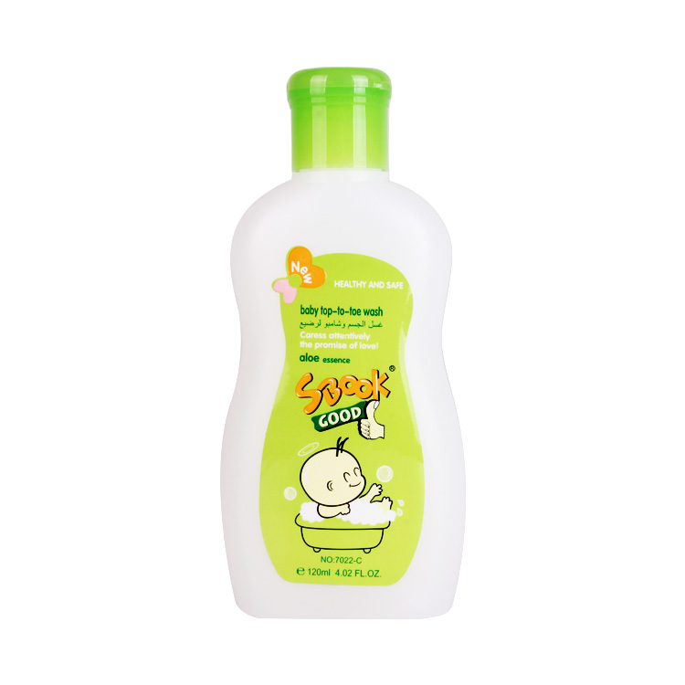 120ml herbal non-additive baby shampoo and bath special 2 in 1