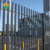 High Standard Galvanized picket palisade fence