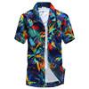 الأزرق هاواي قمصان للرجال