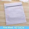 White-Fine mesh 40x50cm