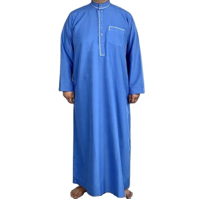 high quality Islamic clothing men/thobe/jubbah/abaya for men