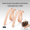 Double shoulder straps 72cm