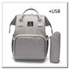 gray usb