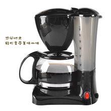 Artence эспрессо, электрическая кофемашина, пенопластовая кофеварка, кофемашина, американо, с зернистой шлифовальной машиной и молочной пеной(Китай)