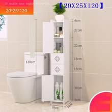Kast уголок Moveis Para Casa Санузел мобильный багаж мебель Armario Banheiro Meuble Salle De Bain полка для ванной комнаты(Китай)
