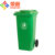 240L litre rubber wheels blue outdoor industrial pedal plastic wheelie bin
