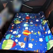 Campismo Стайлинг Coche сиденье для палатки Hogar диван Luchtbed аксессуары для кемпинга Automovil аксессуары Araba Aksesuar автомобильная кровать для путешествий(Китай)