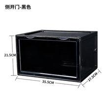 Большой ящик для хранения типа баскетбольная коробка для обуви Штабелируемая коробка для хранения обуви косметическая коробка для хранени...(Китай)
