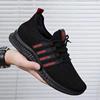 black add red stripe