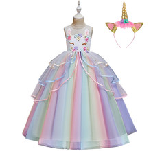 Лето 2020, новое платье для девочек, косплей, единорог, радуга, Детские сетчатые пышные платья принцессы, Детские вечерние платья, детская одеж...(Китай)