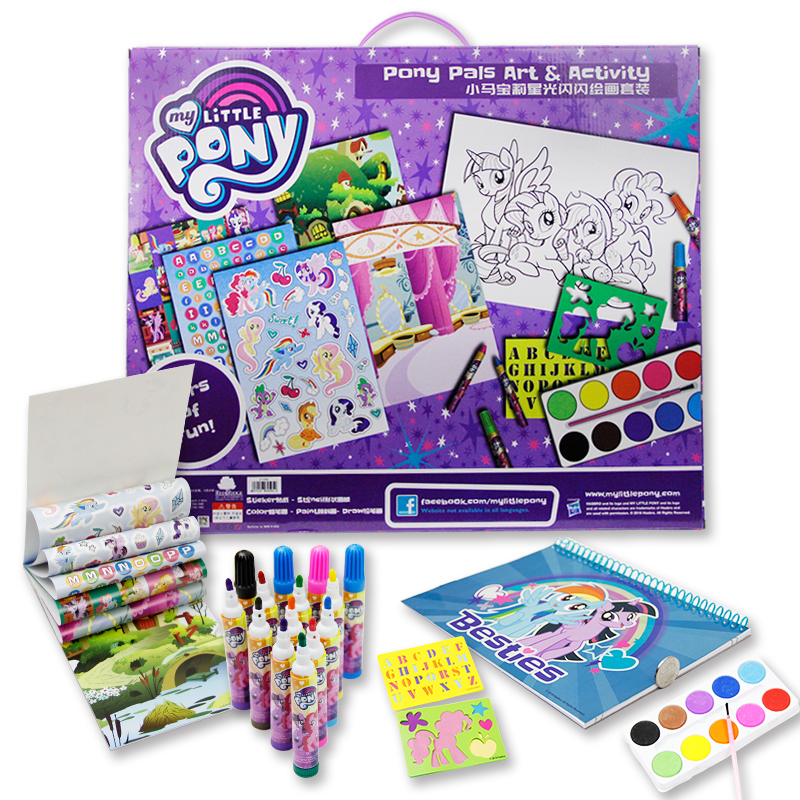 Kids art and activity coloring set