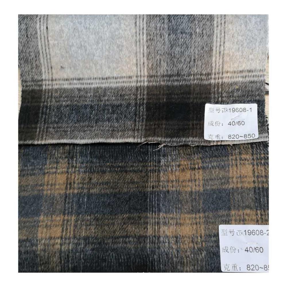 Два вида больших двусторонних тканей, 40% шерсть, 60% другие ткани в наличии