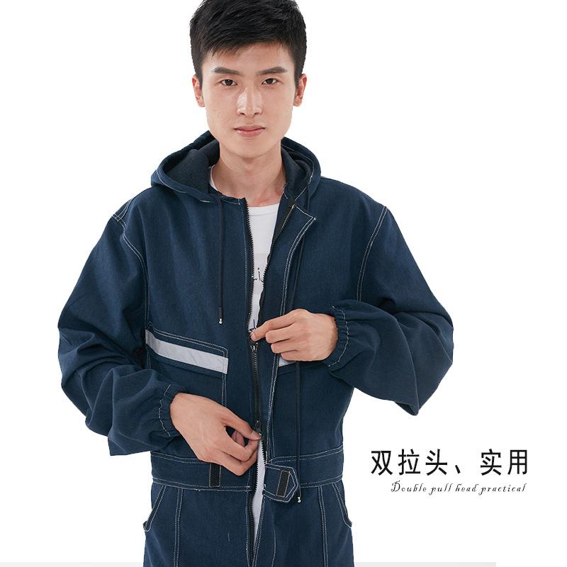 Unisex Denim Uniforms Sets Work Wear Coverall for Men Women