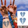 GZX-029
