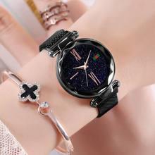 Женские кварцевые часы звезда с тем же параграфом Роскошные Милан тканый сетчатый ремень звезда дамские модные часы подарок браслет(Китай)