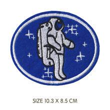 Модные вышитые нашивки воздушный значок Топ пистолет космическая ракета космонавты для мальчиков рюкзак футболка одежда ручной работы шве...(Китай)