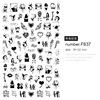 nail stickers decals F637