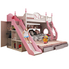 pink bunk bed,  include drag bed and ladder cabinet and slide