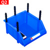 Q2 BLUE