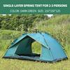 שכבה אחת אביב (2-3 אדם אוהל)
