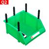 Q2 GREEN