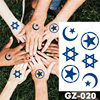 GZ020