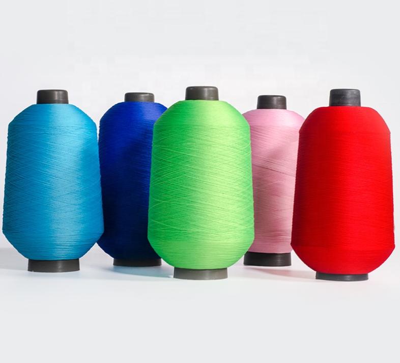 70D/2 100D/2 100% Nylon Yarn Dyed High Stretch Yarn for flyknit webbing socks ribbon high elastic nylon yarn