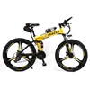Yellow6.8AH integrated wheele