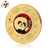 animal coin