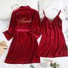 אדום-כלה חליפה
