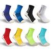 Custom Sports Socks
