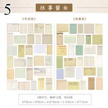 60 шт./упак. Ретро Материал Бумага Винтаж записи Бумага карты Скрапбукинг/карты/бумажник карты Высокое качество нейлоновый чехол загранично...(Китай)